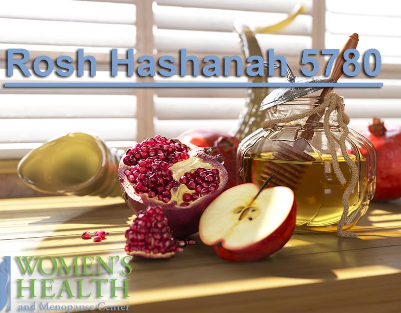 womens health rosh hashanah